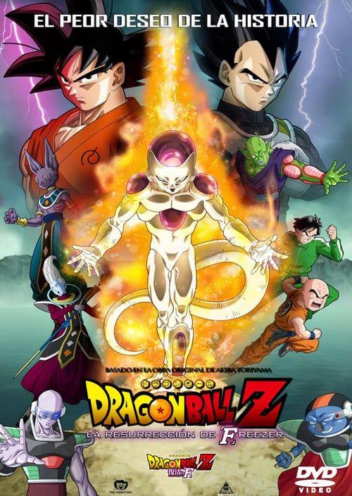 Dragon Ball Z Resurrection F Fuii Movie Streaming