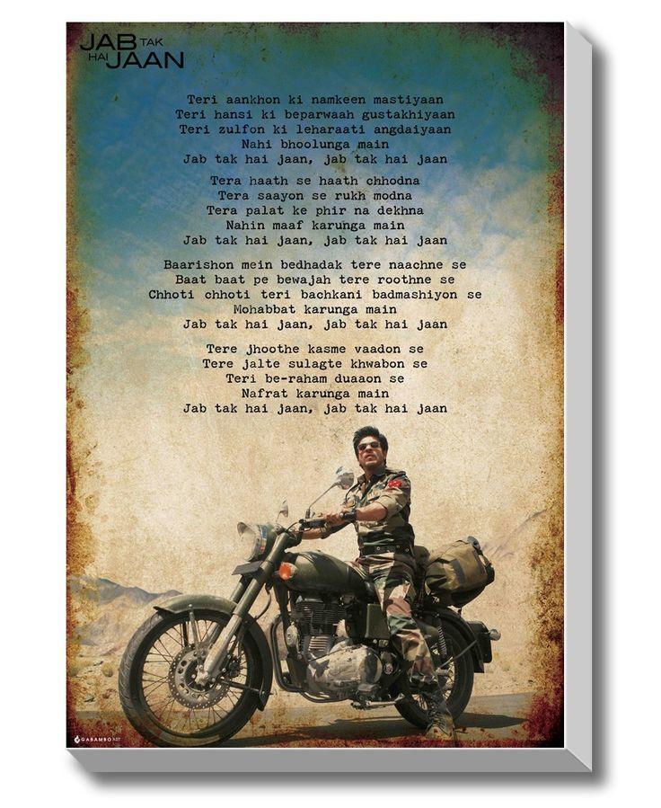 #GABAMBO. Jab tak hai Jaan poem - Shah Rukh. Stretched Canvas Art depicting the poem  #Bollywood #Canvasart #SRK  Available at www.gabambo.com
