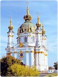 The steeples of St. Andrew's church in Kiev. Stunning in person.