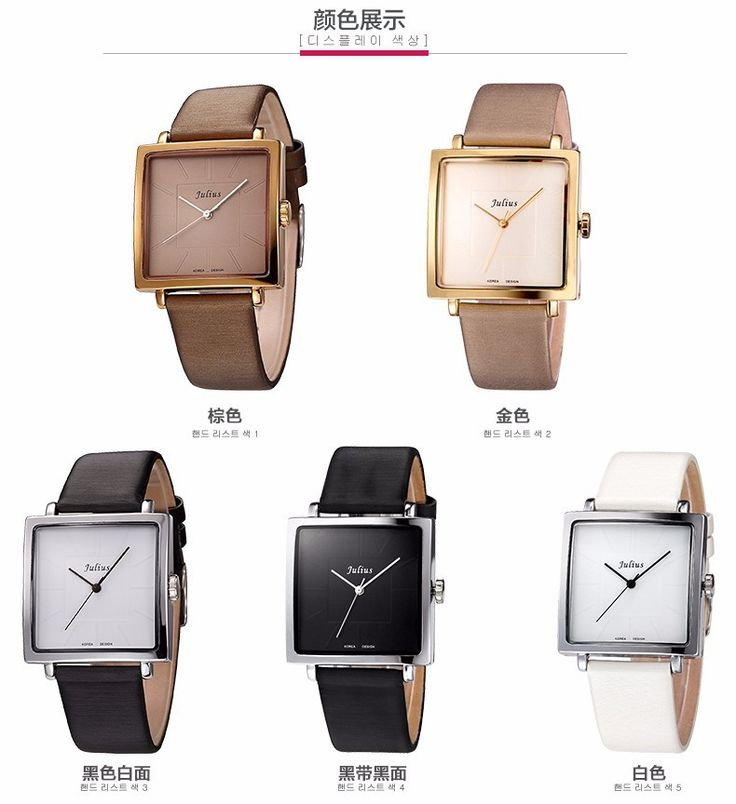 Top Julius Lady Women's Wrist Watch Elegant Simple Square Fashion Hours Dress Bracelet Nylon Leather Girl Birthday Gift JA-354