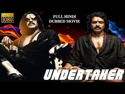 """Watch this SUPERHIT Kannada Action Thriller called """"UNDERTAKER"""". One of the biggest Hits in the history of Kannada Cinema starring Kannada rockstar UPENDRA and the gorgeous PRANITHA. ONLY on RKD Movies HD! source  https://newhindimovies.in/2017/07/06/undertaker-2016-full-hindi-dubbed-movie-south-indian-movies-dubbed-in-hindi/"""