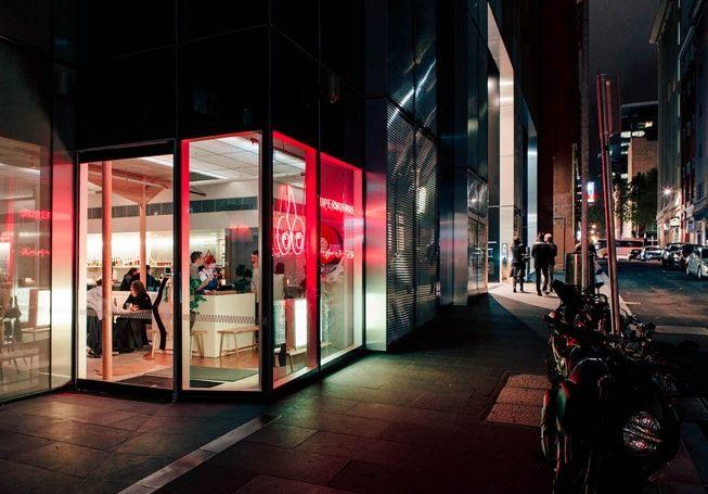 Supernormal - Restaurant - Food & Drink - Broadsheet Melbourne