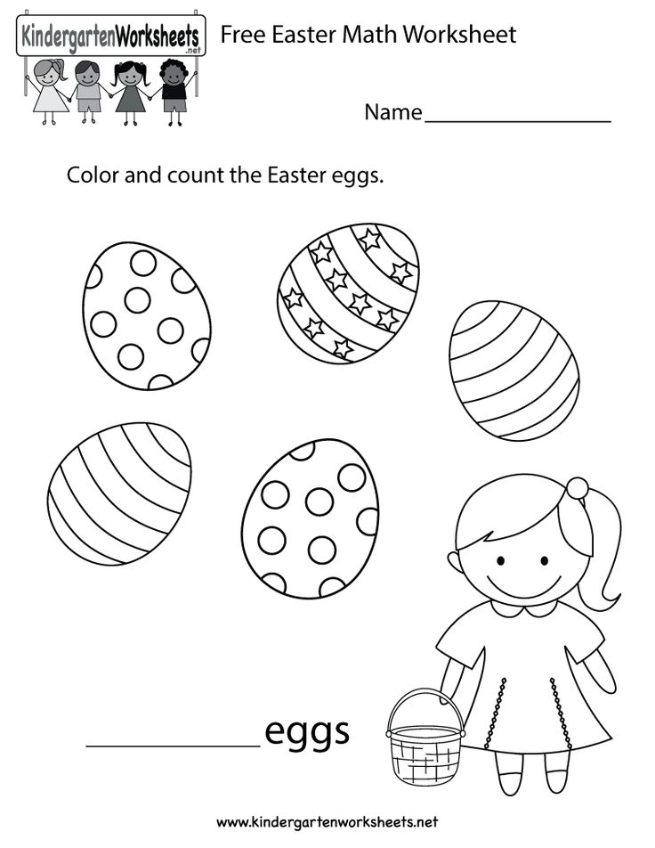 26 best images about spring worksheets on pinterest phonics worksheets activities and maze. Black Bedroom Furniture Sets. Home Design Ideas