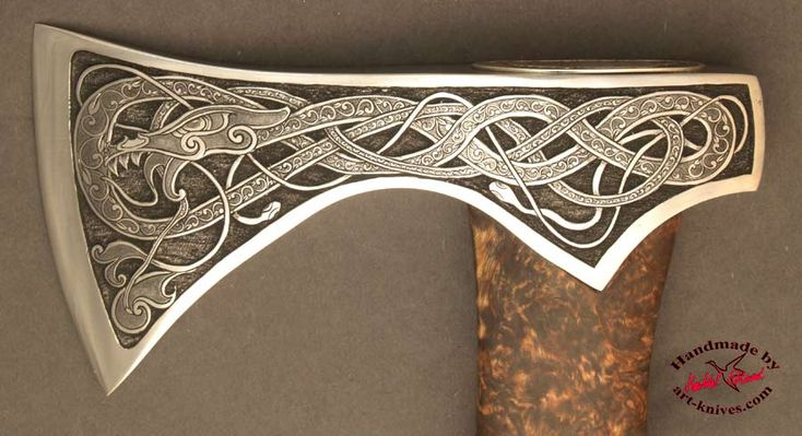 engraved ax midgard 70495 byte norse tattoo pinterest ink knives and galleries. Black Bedroom Furniture Sets. Home Design Ideas