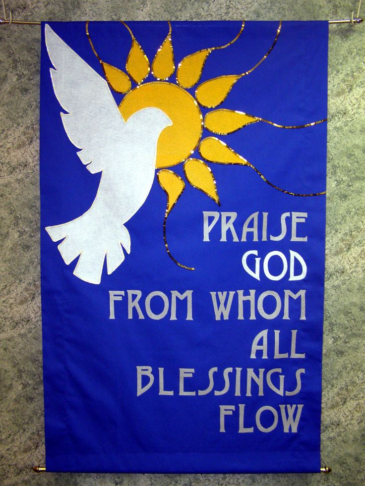 Church Supplies >Church Banners >Christmas Church Banners >3x5 ...