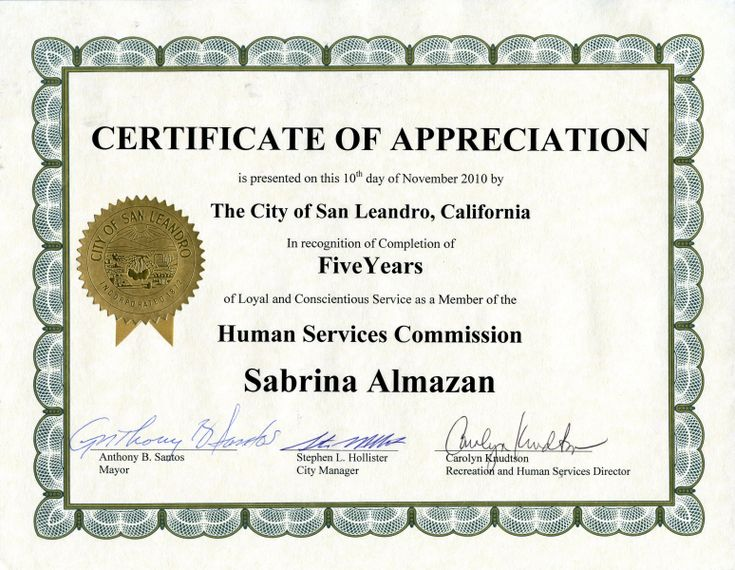 sample of certificates of appreciation