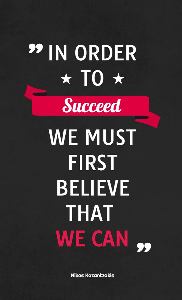 In order to succeed ... - fully editable poster
