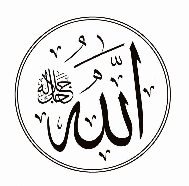 Noms des 25 prophètes cités dans le Coran