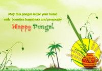 Pongal sms in hindi 2015 Happy pongal sms wishes in hindi