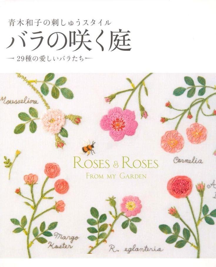 New Edition Master Collection Kazuko Aoki 10 par MeMeCraftwork