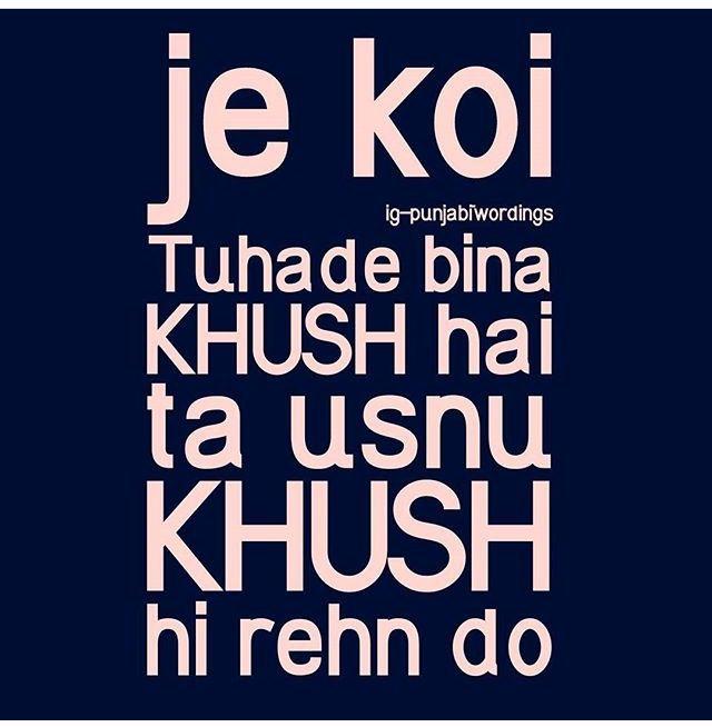 Long Sad Quotes About Life: Best 25+ Punjabi Quotes Ideas On Pinterest