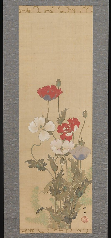 Poppies Suzuki Kiitsu (Japanese, 1796–1858) Period: Edo period (1615–1868) Date: mid-19th century Culture: Japan