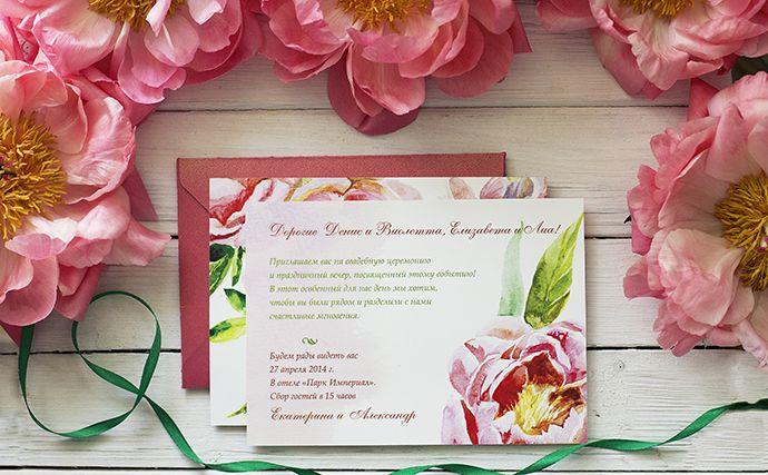 Самые необычные свадебные приглашения