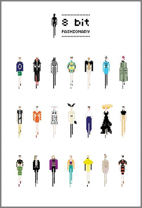 ファッションブランドのドット絵