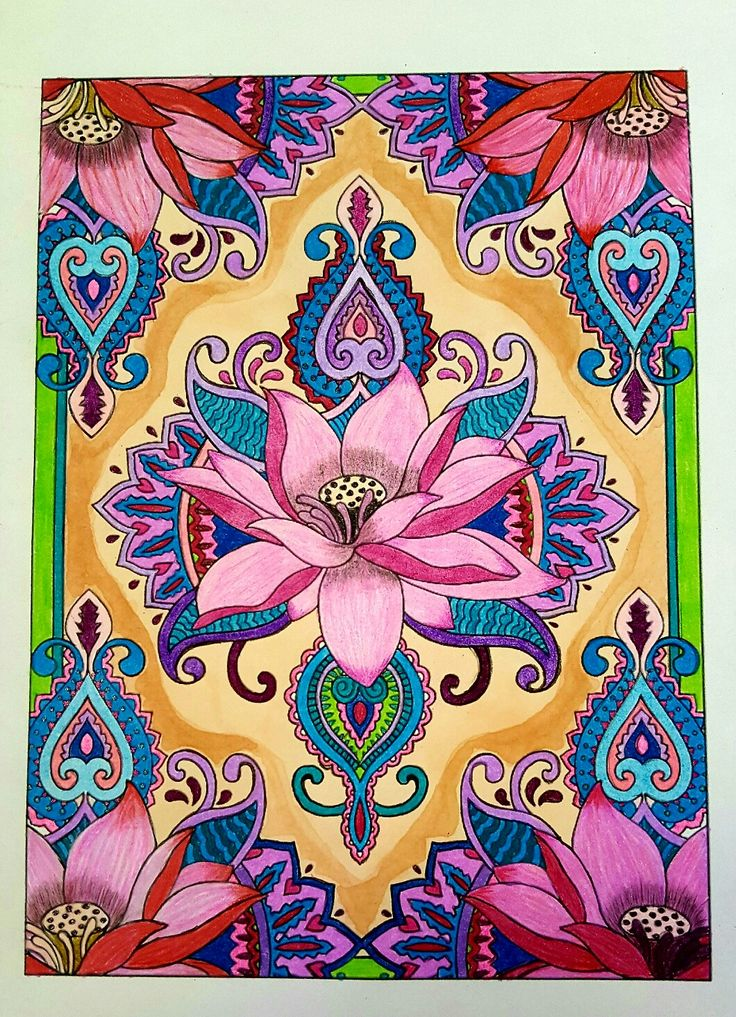 From Creative Haven Mehndi Designs Collection Coloring Book By: Dover, Marty Noble