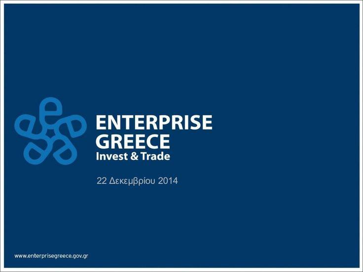 Παρουσίαση Επιχειρησιακού Σχεδίου 2015 του Enterprise Greece by Notis Mitarachi via slideshare