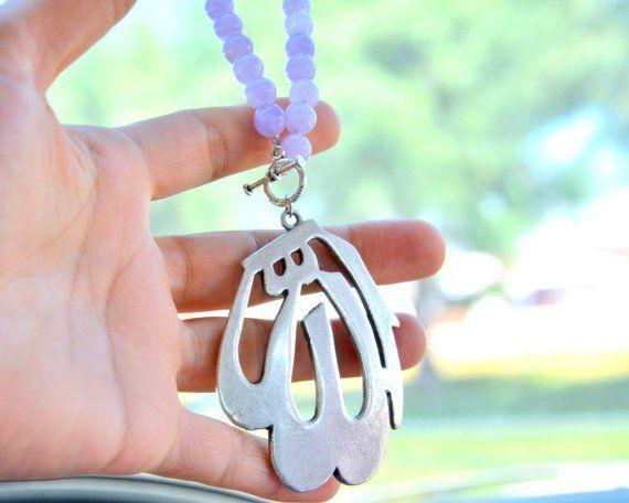 Silver Plated Islamic Muslim Allah Islam Pendant Car Rear Mirror Hanging in Red