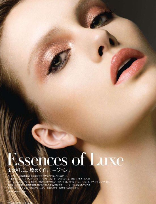 Beauty Editorial | Find the Latest News on Beauty Editorial at Sandi in the City Page 3