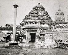 Jagannath Temple, Puri -The Singhadwara in 1870 showing the Lion sculptures with the Aruna Stambha Pillar in the foreground.