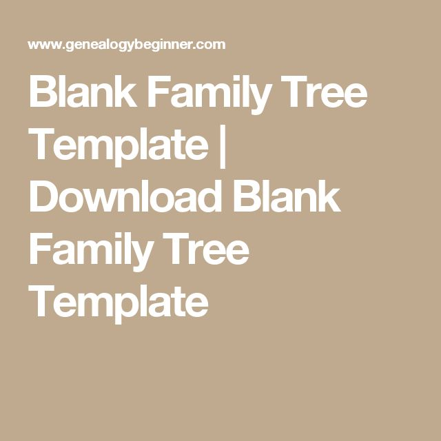 Blank Family Tree Template | Download Blank Family Tree Template