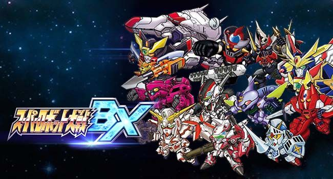 Super Robot Taisen BX 3DS CIA & Decrypted ROM Download (Region Free) - https://www.ziperto.com/super-robot-taisen-bx-3ds/