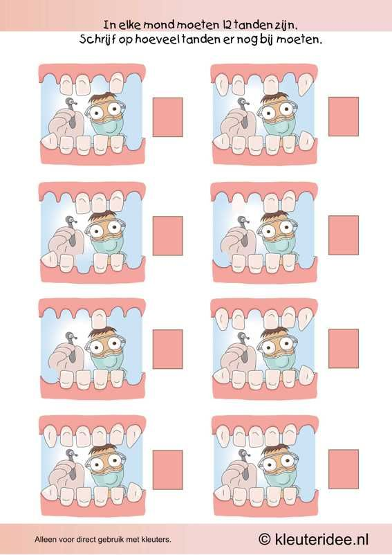 Vul de tanden aan tot 12, kleuteridee.nl , thema tandarts voor kleuter, Make up to twelve teeth, free printable.