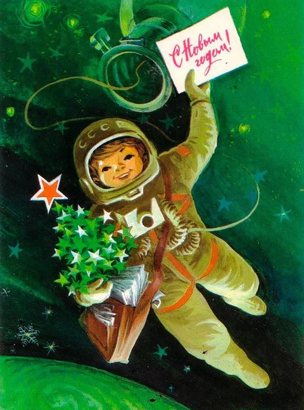 Конверта для, открытки советский космос