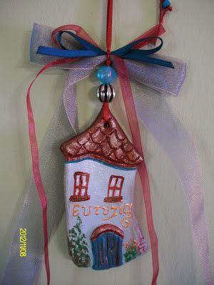 Φτιαξτε πανεμορφα Χριστουγεννιάτικα σπιτάκια και γουρια από πηλό - Daddy-Cool.gr
