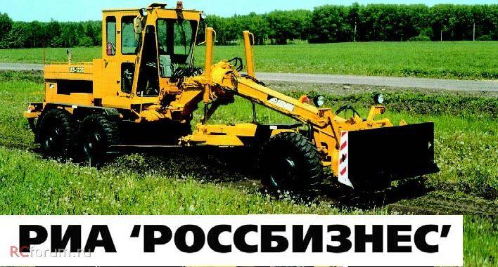 грейдер ДЗ-122Б
