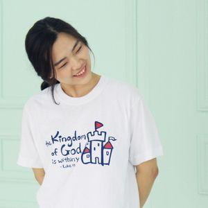 2015 T-Shirt - Kingdom of God / Christian Bible Design Brand - theWord