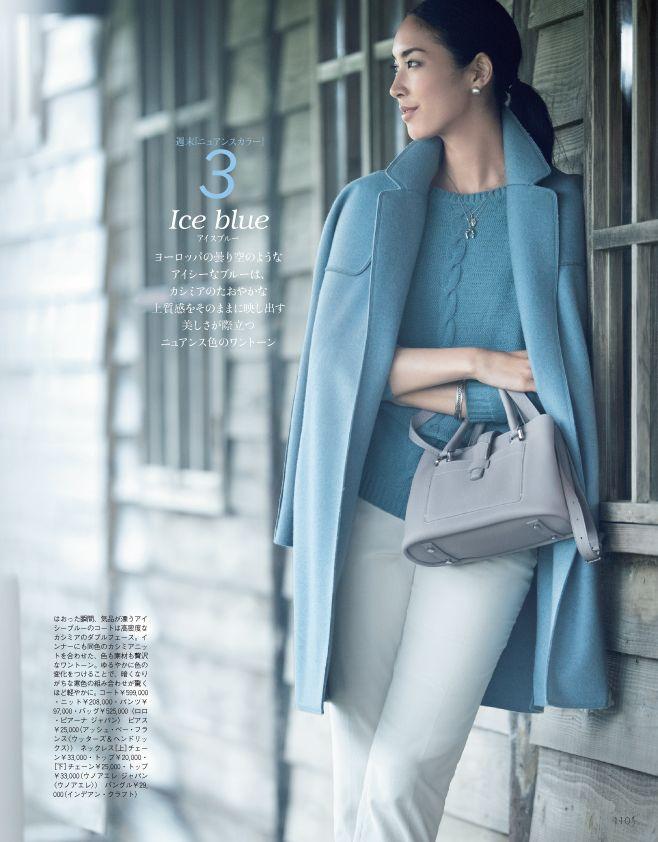 絶対外さない!この秋流行の「ニュアンスカラー」の着こなし術 - Woman Insight | ファッション・モデル・恋愛、すべての女子への情報サイト Precious10_2016