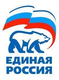 El ruso y el oso… | Noticias de Rusia | RBTH