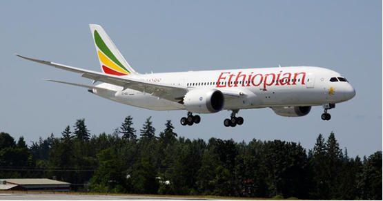 Ethiopian declared Best International Airline at Ghana Aviation Awards - Myjoyonline.com