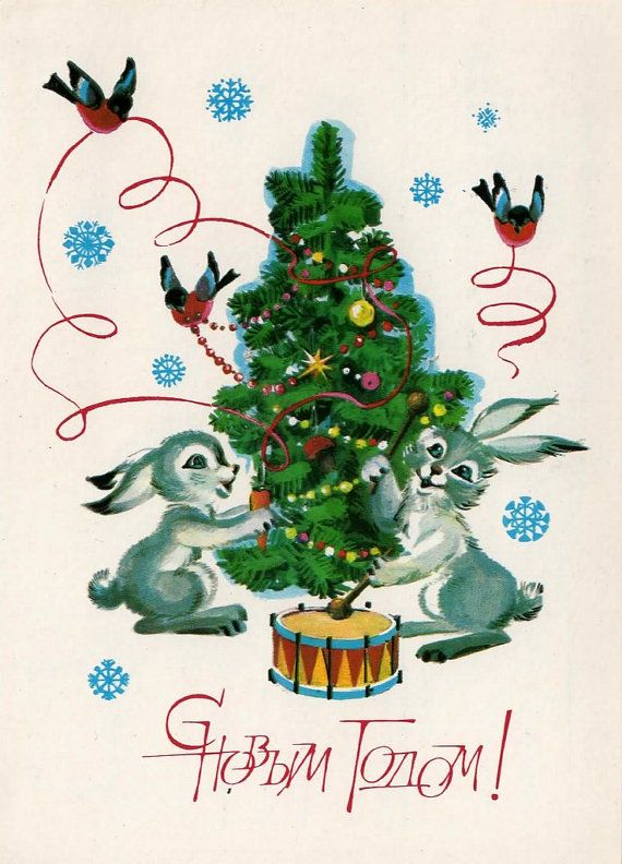 Vintage USSR New Year's greeting card unused from 1984 by agafrog, $5.50