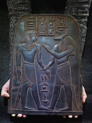 ANCIENT EGYPT EGYPTIAN ANTIQUE Tutankhamun Anubis Stela Relief 1213-1279 BC