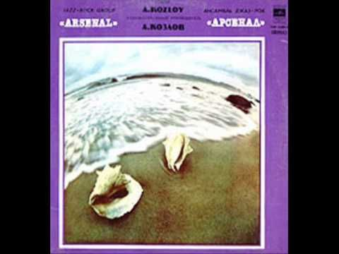 "Arsenal ""Ragtime"" GREAT JAZZY BEAT MUST LISTEN!!"