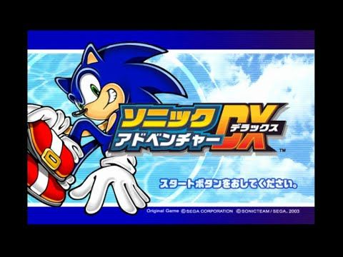 Sonic Adventure DX Preview Part 1 - YouTube