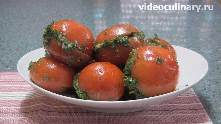 Соленые фаршированные помидоры от видеокулинария.рф Бабушка Эмма