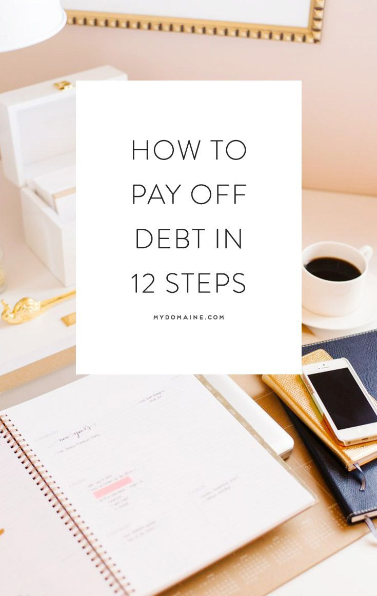 Have debt? You won't once you read how to get rid of it. debt strategies, pay off debt, how to pay off debt #debt