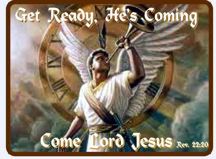 "REVALATION  22:20 -  HE WHO TESTIFIES TO THESE THINGS SAYS,  ""YES , I AM COMING SOON."""