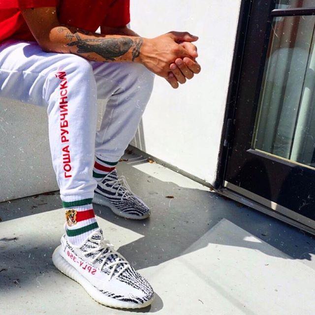 what to wear with zebra yeezy