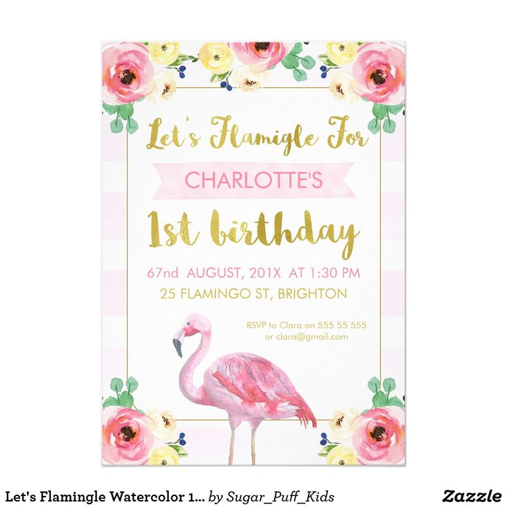 Let's Flamingle Watercolor 1st Birthday Invitation