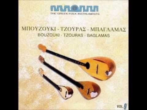 The Greek Folk Instruments: Bouzouki - Tzouras - Baglamas - YouTube