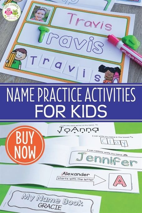 Early Learning IdeasFun Name Practice Activity Printables