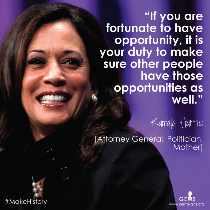 Kamala Harris quote about opportunity