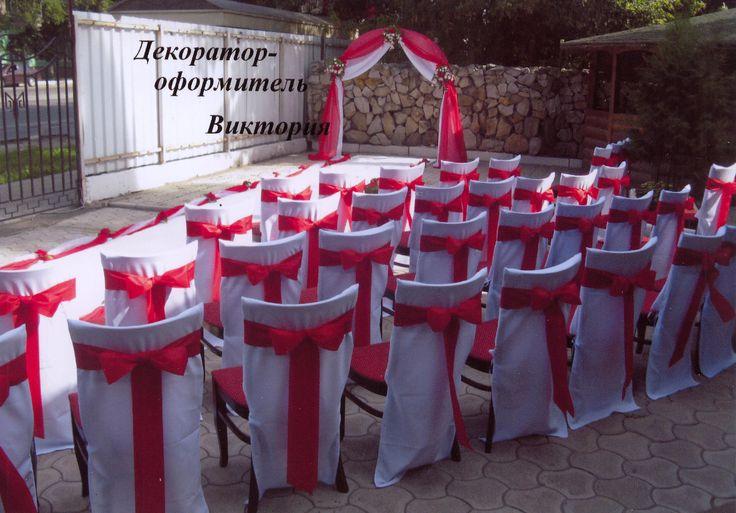 Оформление выездной регистрации свадьбы в бело-красных тонах: чехлы и банты на стулья.#свадьбы #оформлениезала #выезднаярегистрация #прокат #чехлы #банты #белый #красный #soprunstudio
