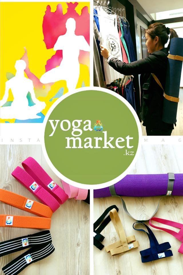 Мы открыты каждый день! Бесплатная консультация по подборки ковриков для йоги/спорта!