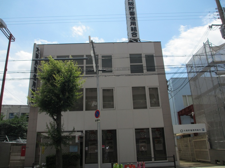 淀川区本店営業部全景です
