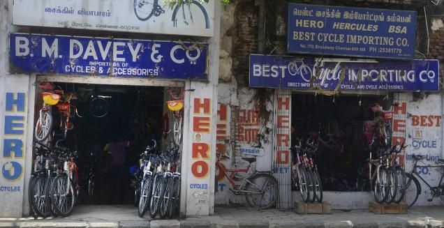 Old cycle stores in Broadway