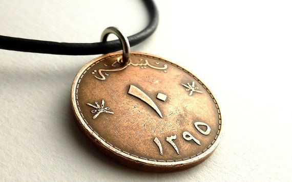 Coin necklace Oman Coin jewelry Mens necklace by CoinStories